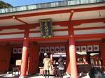 赤間神社.jpg